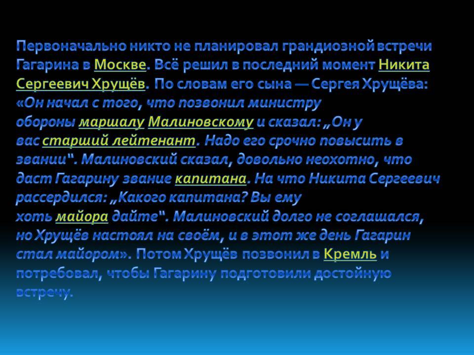 Ибрагимова надя 8 б 2011г